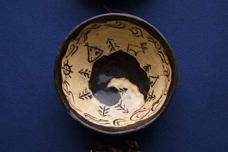 Пиала для чая с вольной интерпретацией чукотских мотивов