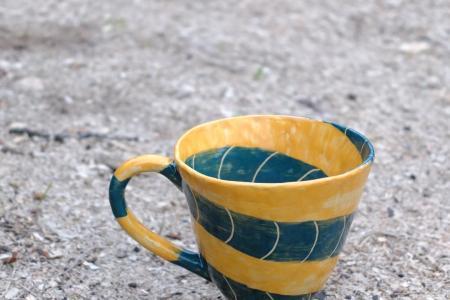 чашка портал жёлтая 300 мл
